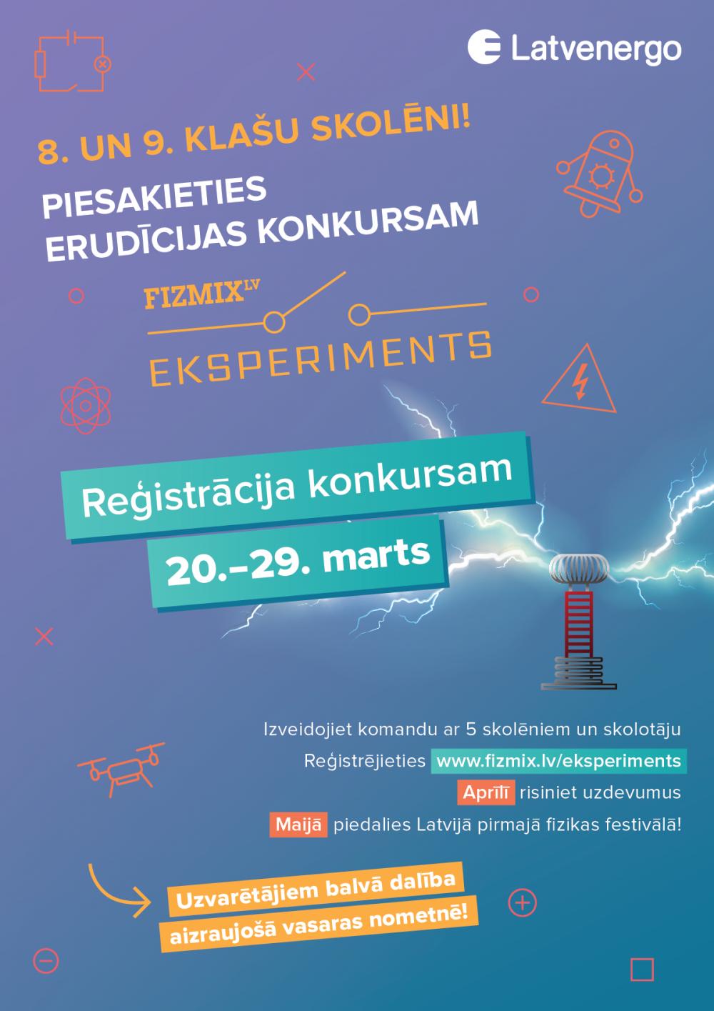 """Skolas visā Latvijā aicinātas pieteikties fizikas erudīcijas konkursam """"FIZMIX Eksperiments"""""""